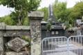 肥後菊池氏を祖とする甲斐氏の末裔の墓(名前は甲斐国に由来)