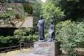 日本初の新婚旅行、塩浸(龍馬の当て字:志おひ多し)温泉(霧島市)