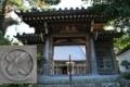 紀州藩士、打越十左衛門の弟が出家した臨済宗の千光寺(和歌山県田辺