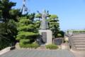 合気道の創始者、植芝盛平の像(和歌山県田辺市出身)