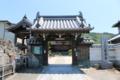浄土宗の安養寺(和歌山県和歌山市)