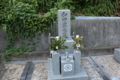 橘紋の和田(楠木)氏の墓(根来寺)