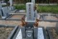 打越氏の墓(安楽寺)