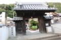 浄土真宗の安楽寺(和歌山県和歌山市)