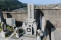 小笠原氏の末裔と思しき墓(西方寺)