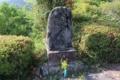 楠之森の墓(複数の楠木氏で楠之森)