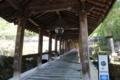 一段づつ心を整える長谷寺の登廊