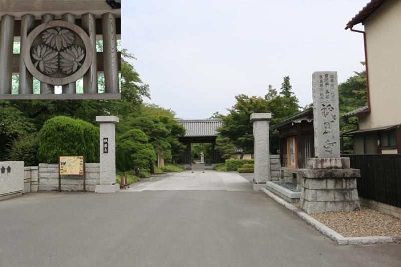 曹洞宗の祇園寺(茨城県水戸市)