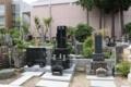 小笠原氏の末裔と思しき墓