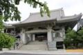 真言宗の神崎寺(茨城県水戸市)