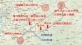 打越氏の菩提寺、西方寺の戦略的な意義