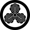 雑賀家から譲与された「丸に三つ柏紋」