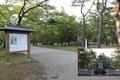 佐竹氏の居城「秋田城」