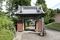 打越氏発祥の地である内越城の隣にある光泉寺