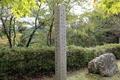 吉野朝宮跡にある「菊」(文雅の要素)を象徴するモニュメント