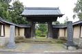 新田義貞の墓がある称念寺