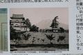 津軽城の写真