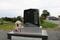 津軽三味線の祖・仁太坊の出身地にある碑