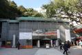 熊野那智大社の拝殿(創建1700年事業として改装工事中)