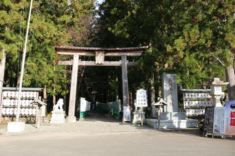 熊野本宮本社の鳥居