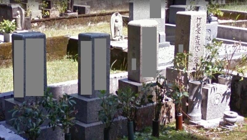 下り藤紋は初代の熊野別当・藤原氏にゆかりの家紋