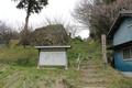 柳沢吉保は武蔵国川越城から上総国佐貫城へ加増改易