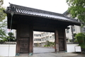 西城藩陣屋跡(大手門)西条高校正門