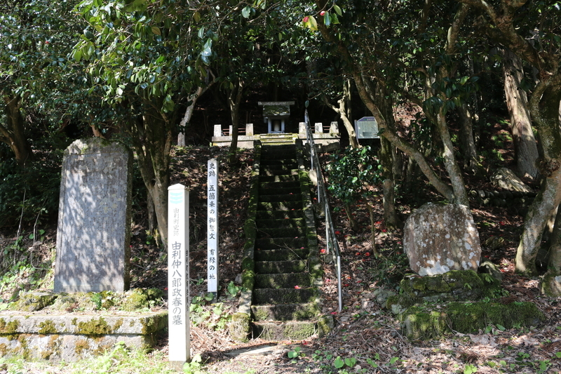 秋田県由利本荘市川西奉行免1−1から西方へ600m