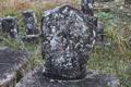 熊野別当・和田内膳良賢の墓(熊野本宮大社の裏山にある平野墓地)