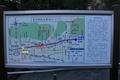四条畷の戦いの大まかな布陣図