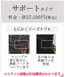 f:id:bravomavie:20200429004830p:plain