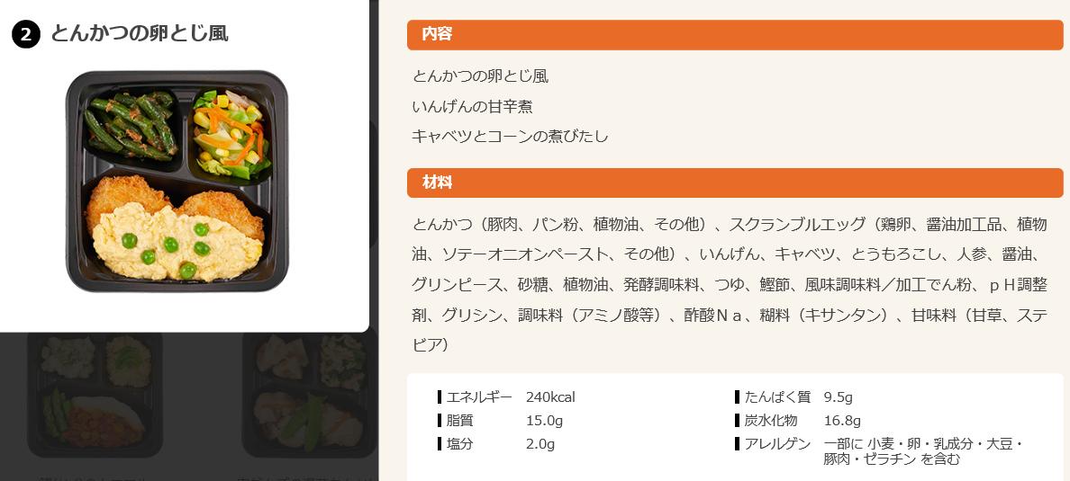 f:id:bravomavie:20200617014935p:plain