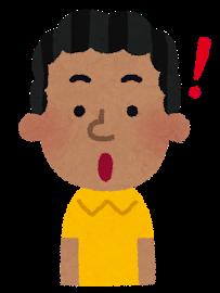f:id:brazil-seikatsu:20180605081035p:plain