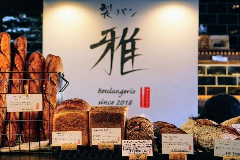 f:id:breadaichi:20210321092559j:plain