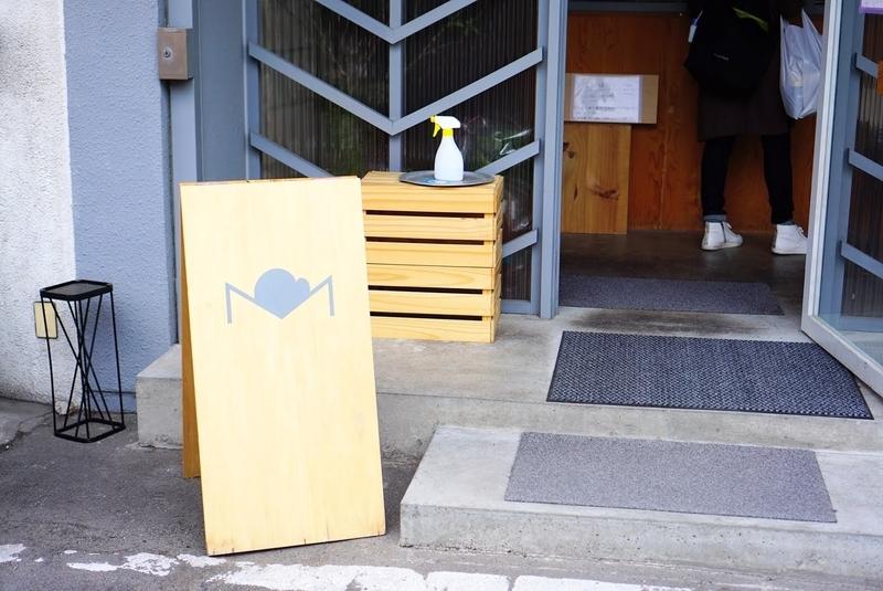 名古屋市名東区一社にあるトレマタンブーランジェリーさんのブルーの外観