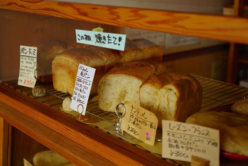 f:id:breadaichi:20210606211604j:plain
