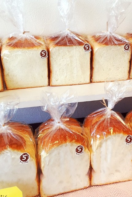 f:id:breadmitten:20180119230644j:image