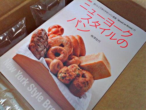 f:id:breadonbread:20120420090115j:image:w400:right