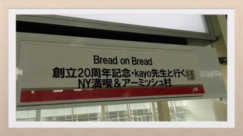 f:id:breadonbread:20171006075532j:image:w300:left