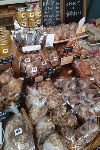 f:id:breadonbread:20180326142559j:image:w360:left