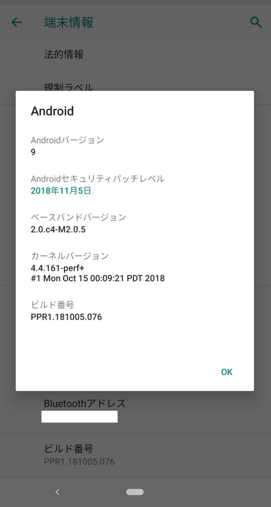 f:id:breakthrough1020:20181110212829p:plain