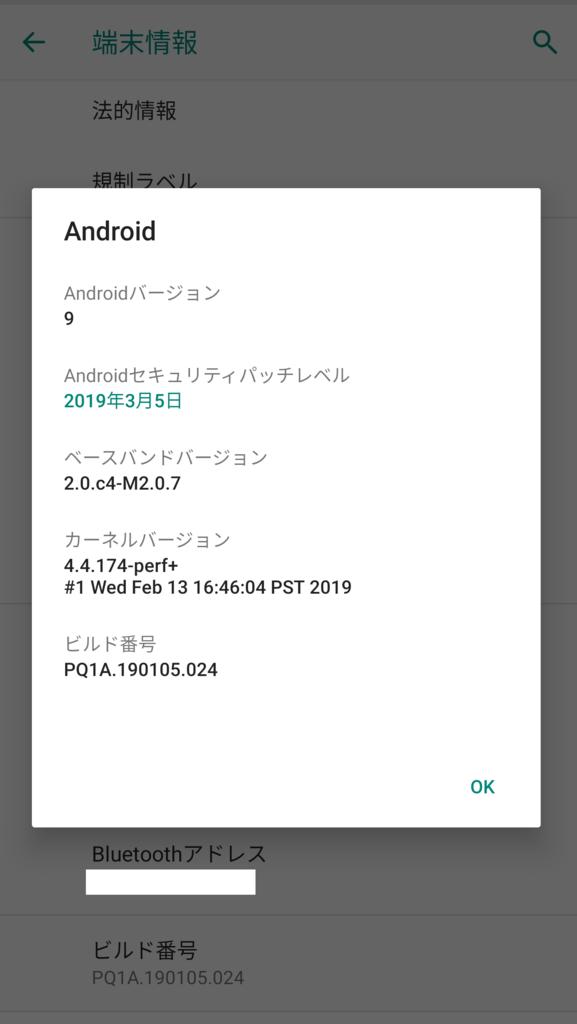 f:id:breakthrough1020:20190309212213p:plain