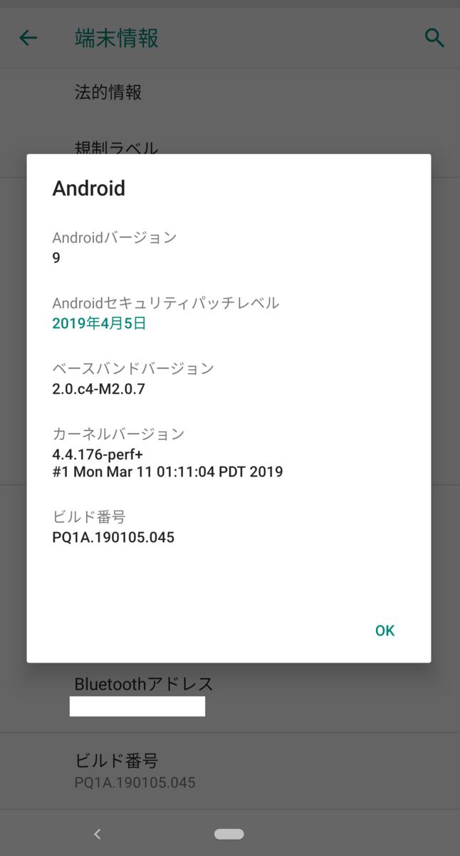 f:id:breakthrough1020:20190413222333p:plain