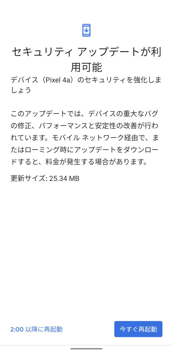 f:id:breakthrough1020:20210106225716p:plain