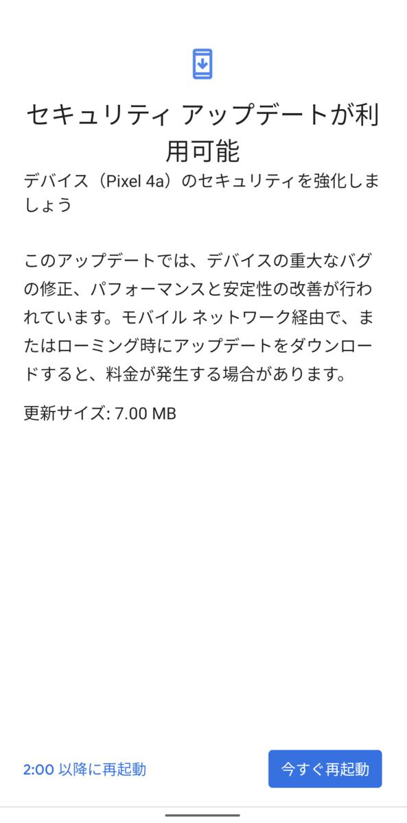 f:id:breakthrough1020:20210202230139p:plain