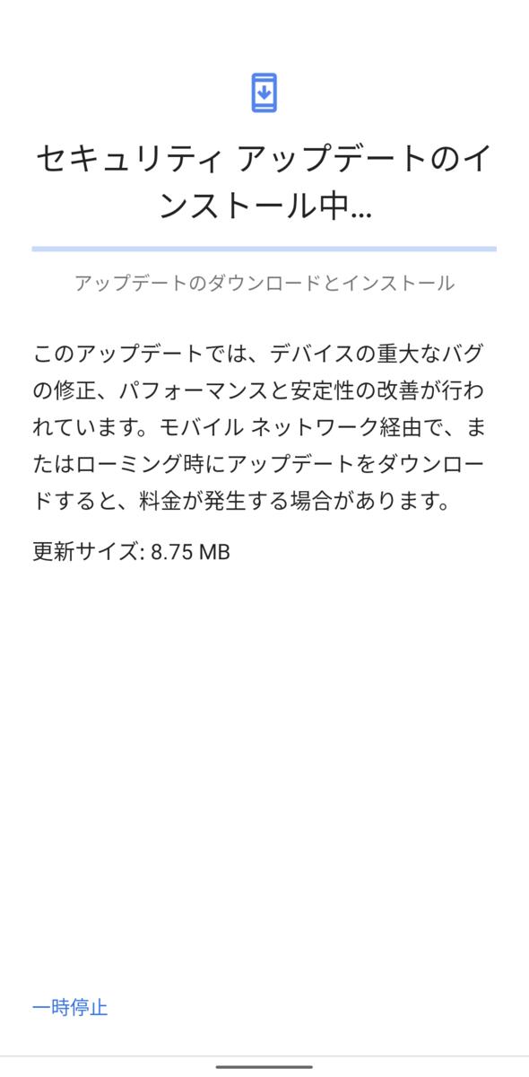 f:id:breakthrough1020:20210504223757p:plain