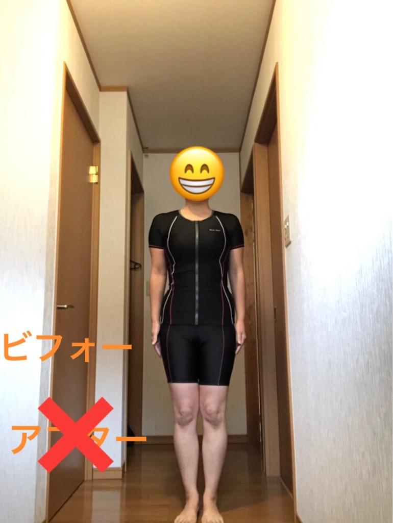 f:id:brenda414:20181209104759j:image