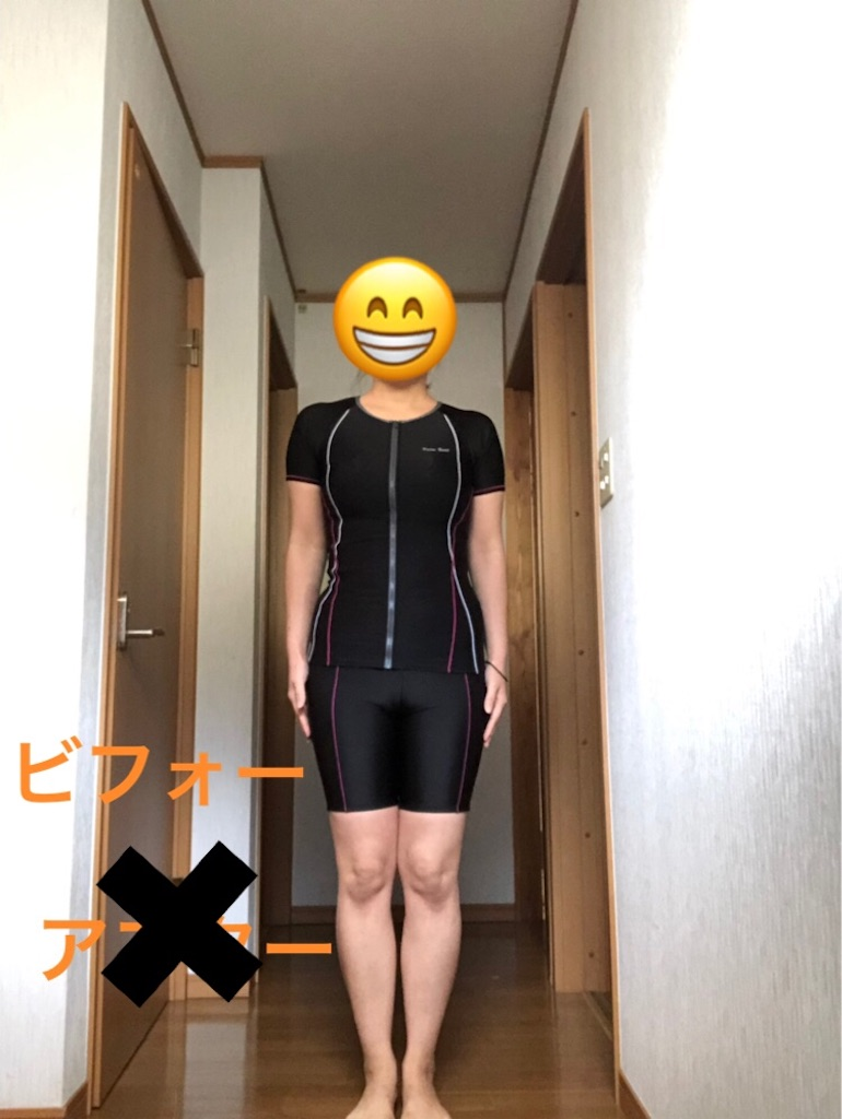 f:id:brenda414:20181216000801j:image