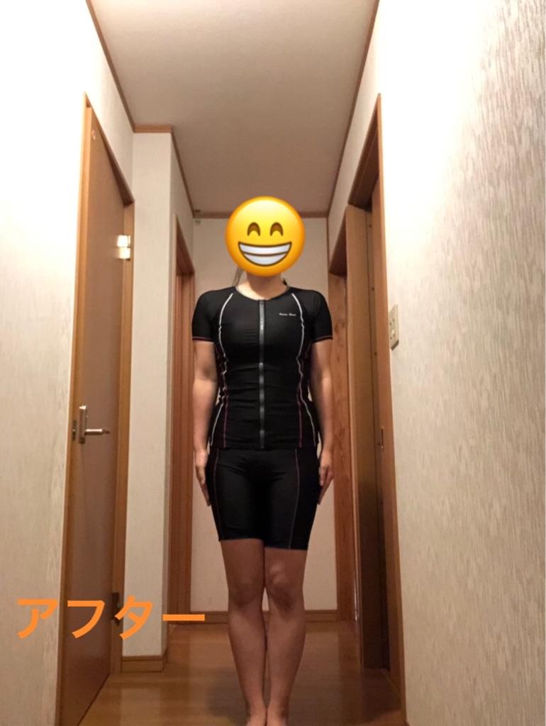 f:id:brenda414:20181216000805j:image