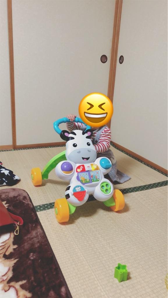f:id:brenda414:20181227073038j:image